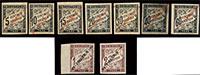 Briefmarken Papua Und Neue Guinea Post Yvert 1/15 Mh